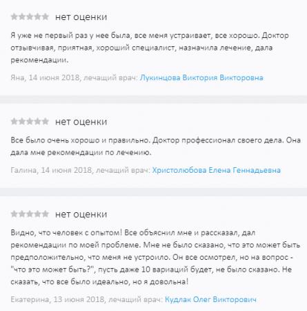 Отзвыв о нарко клиннике Решение в Санкт-Петербурге - spb.docdoc.ru