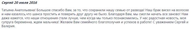 Отзвывы пацентов о клиннике Альтернатива в Екатеринбурге - нарколог96.рф