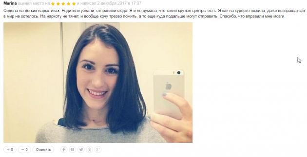 Отзыв о Imc-clinic в Москве - zoon.ru