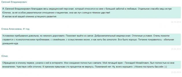 Отзыв о клинике «Ориентир» в Краснодаре - klinika-v.ru