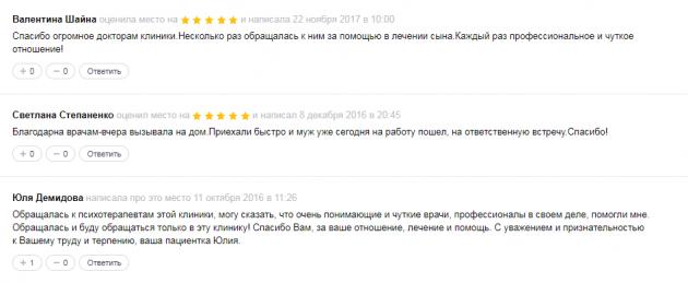 Отзыв о клинике Рена в Воронеже - voronezh.zoon.ru