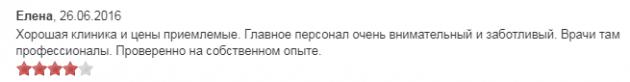 Отзыв о клиннике Горизонт в Краснодаре - наркологические-клиники.рф