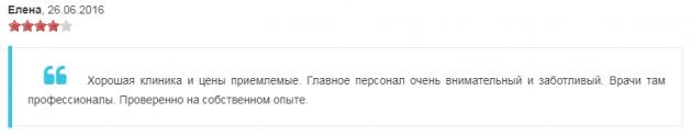 Отзыв о клиннике Горизонт в Нижнем Новгороде - narkologicheskie-kliniki.com