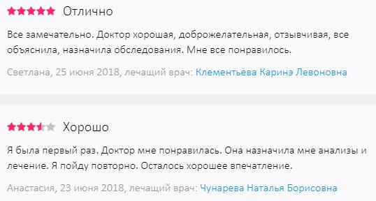 Отзыв о клиннике Горизонт в Санкт-Петербурге - spb.docdoc.ru