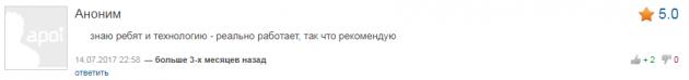 Отзыв пациента о центр Нарконон в Москве - apoi.ru