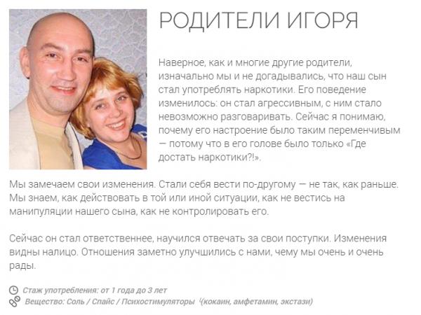 Отзыв пациента о центр Просветление в Брянске - лечение-наркомании-брянск.рф