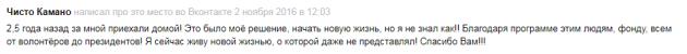 Отзыв пациента о центр Стопнарко в Санкт-Петербурге - spb.zoon.ru