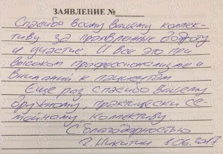 Отзыввы о ПС КЛИНИКА.РФ в Москве - narkologicheskaya-klinika.ru