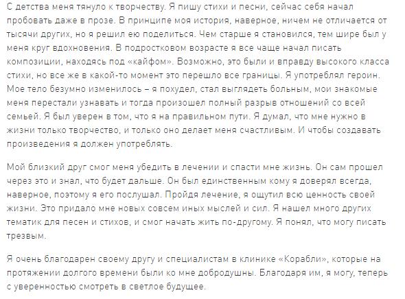 Отзыввы о Центр Корабли в Санкт-Петербурге