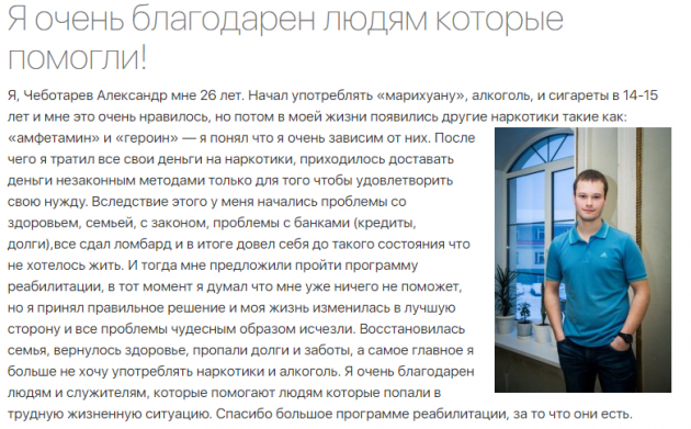 Отзыввы о центр Лучшая жизнь в Нижний Новгород
