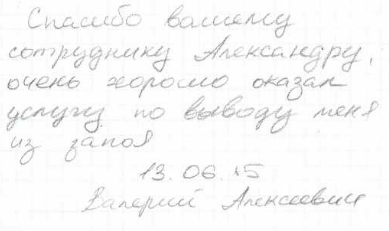 Отзыввы о центр - Меридиан в Нижний Новгород - nn.rcmeridian.ru