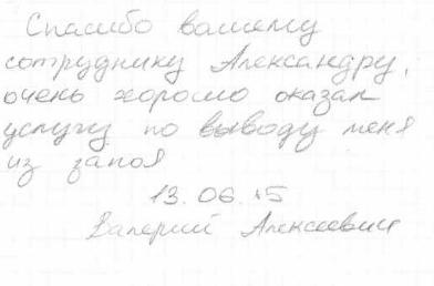 Отзыввы о центр Меридиан в Самаре - samara.rcmeridian.ru