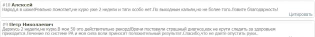 Отзыввы о центре Ра-Курс в Краснодаре - ra-kurs-sng.ru