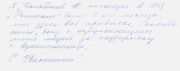 Отзыввы о центре Ренессанс в Воронеже - netnarkotiky.ru