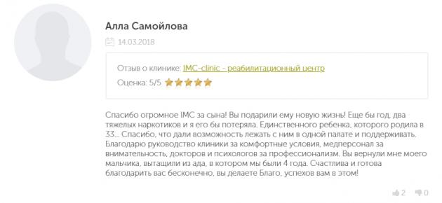 Отзывы Imc-clinic в Москве - narko-kliniki.ru