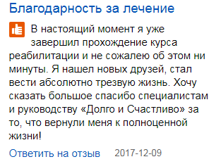 Отзывы Imc-clinic в Москве - spr.ru