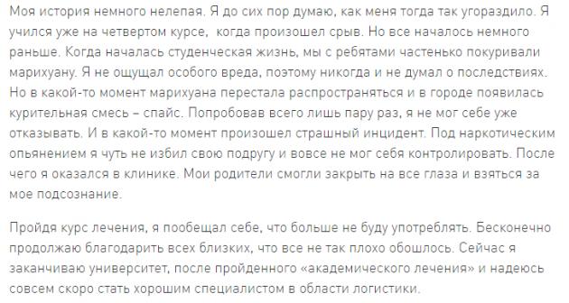 Отзывы о Центр Корабли в Санкт-Петербурге