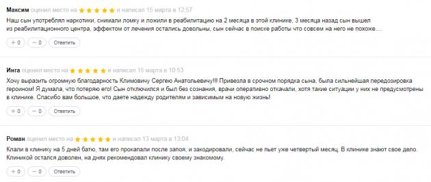 Отзывы о клинике «Первый шаг» в Москве - zoon.ru