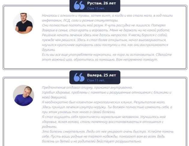 Отзывы о центр Краснодар в Краснодаре