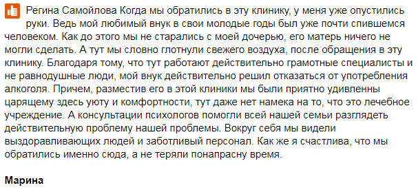 Отзывы о центр Мечта в Нижнем Новгороде - pfo.spr.ru