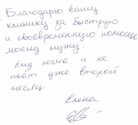 Отзывы о центр Меридиан в Екатеринбурге - ekb.rcmeridian.ru