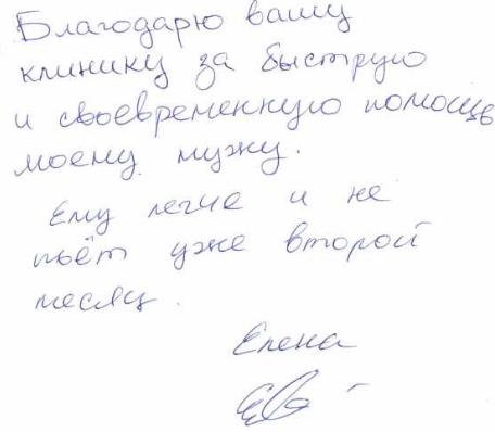 Отзывы о центр Меридиан в Нижний Новгород - nn.rcmeridian.ru