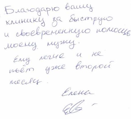 Отзывы о центр Меридиан в Самаре - samara.rcmeridian.ru