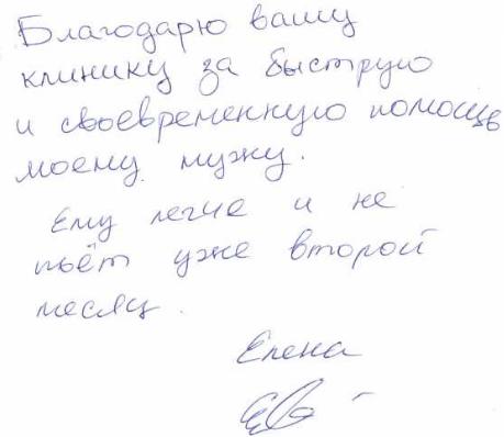 Отзывы о центр Меридиан в Воронеже - voroneg.rcmeridian.ru