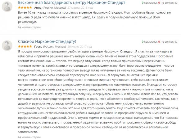 Отзывы о центр Нарконон-Стандарт в Москве - otzyvua.net