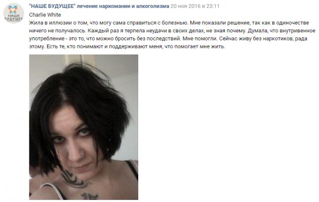 Отзывы о центр Наше будущее в Екатеринбурге - vk.comm