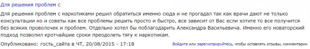 Отзывы о центр Ника в Москве - rosproizvoditel.ru