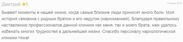 Отзывы о центр Ника в Москве - tilbagevise.ru