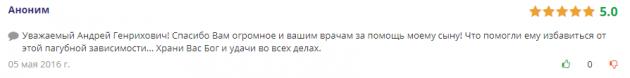 Отзывы о центр Парацельс в Омске- doctu.ru