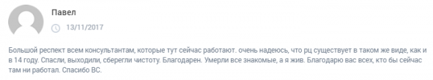 Отзывы о центр Программа Осознание в Рязани - clinic-top.ru