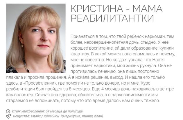 Отзывы о центр Просветление в Нижнем Новгороде - лечение-наркомании-нижнийновгород.рф