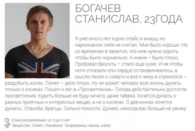 Отзывы о центр Просветление в Санкт-Петербурге – лечение-наркомании-спб.рф