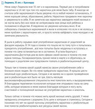 Отзывы о центр Спутник-Краснодар - krasnodar-rebcentr.ru