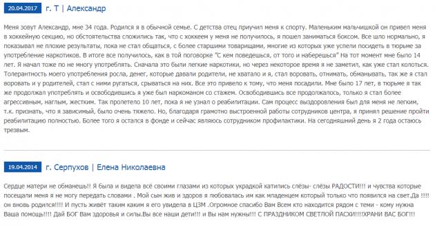 Отзывы о центр Цент здоровой молодежи Белгород - belgorod.czm.su