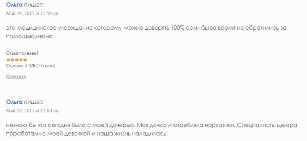Отзывы о центр Вершина – Самара - lechenie-duha.ru