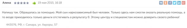 Отзывы о центр Вершина – Самара - samara.cataloxy.ru