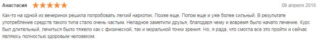 Отзывы о центр Здоровое поколение Краснодар - zdorovoe-pokolenie-1.blizko.ru