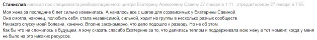 Отзывы о центр Зебра и К Москва- - zoon.ru