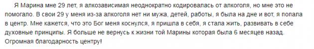 Отзывы о центре Ренессанс в Воронеже - nc-center.ru