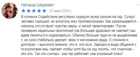 Отзывы о центре Содействия в Москве - ru-ru.facebook.comm