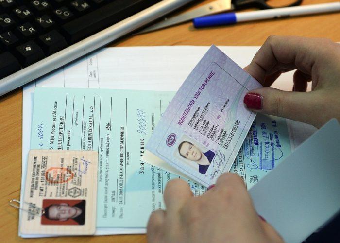 Получать водительские права
