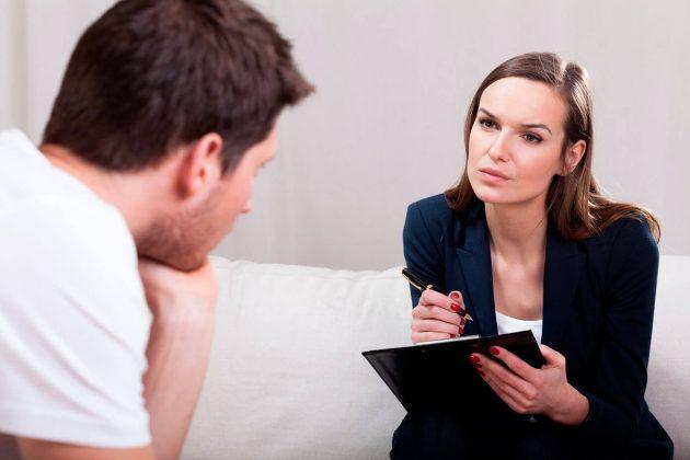 Работа с опытным психологом