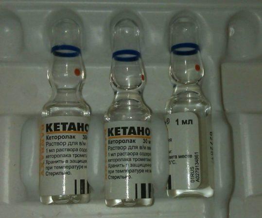 Раствор для внутримышечного введения Кетанов