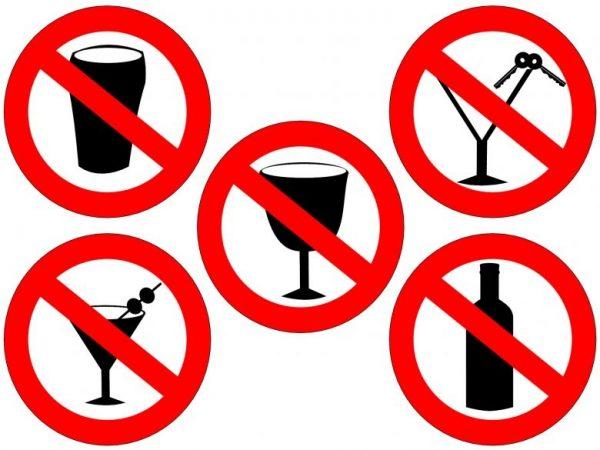 """Скажи """"нет"""" алкоголю"""