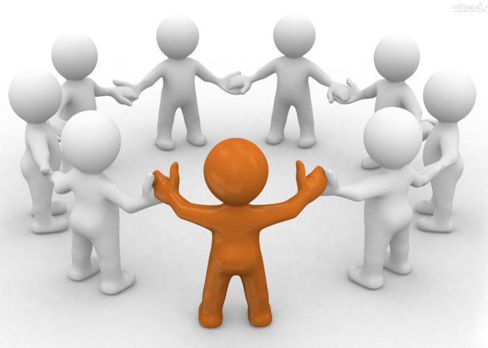 Социально-организационные мероприятия