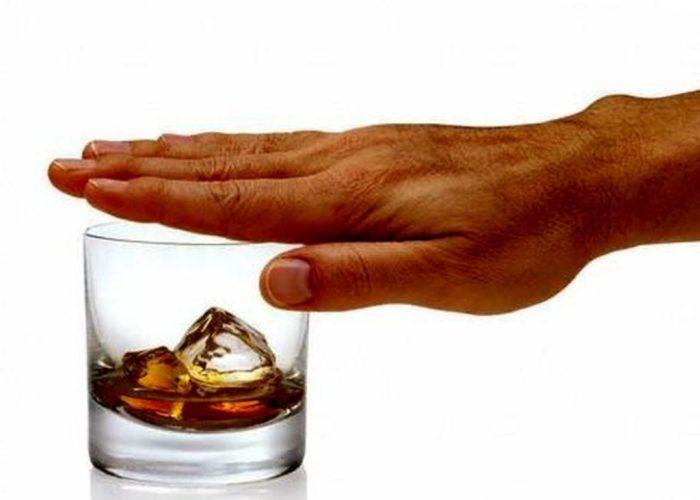 Усиливается отвращение к алкоголю